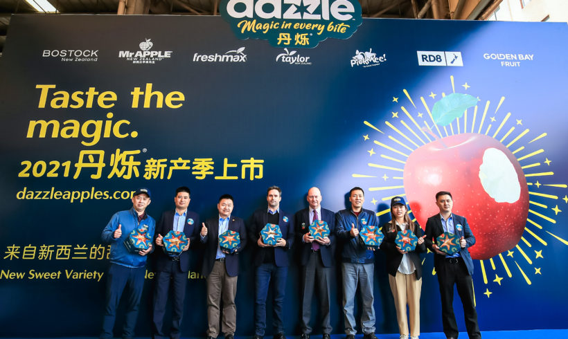 New Zealand's Newest Apple Variety Celebrates Big launch in China